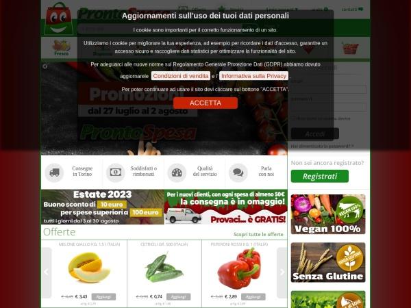 Screenshot of www.prontospesa.it