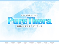 Screenshot of www.pure-thera.com
