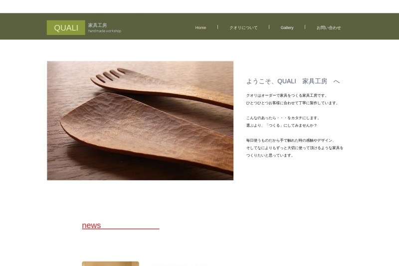 Screenshot of www.quali-ff.com