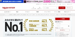 Screenshot of www.rakuten-sec.co.jp