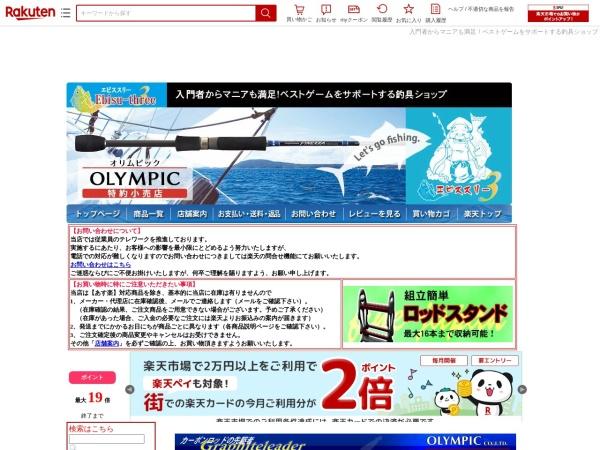 Screenshot of www.rakuten.co.jp