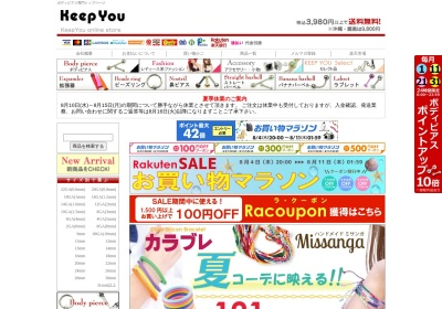 KEEP YOU(キープユー)