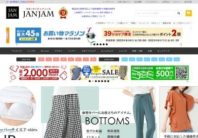 大きいサイズ通販JanJamCollection