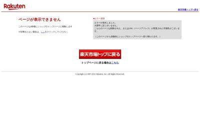 中古パソコン&ノート専門店 PC-X
