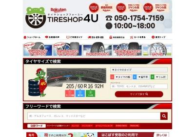 TIRE SHOP 4U 楽天市場店