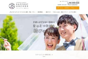 Screenshot of www.rapport-anchor.jp