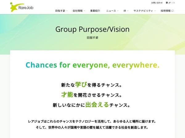Screenshot of www.rarejob.co.jp