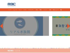 https://www.rbc.co.jp/event_information/tabifesta2018/