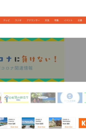 Screenshot of www.rbc.co.jp