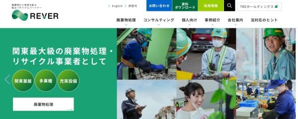 Screenshot of www.re-ver.co.jp