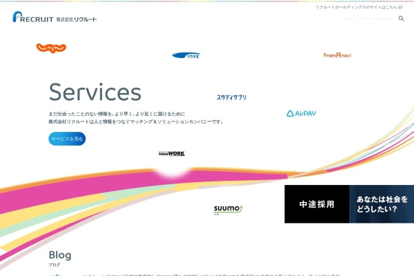 Screenshot of www.recruit.co.jp