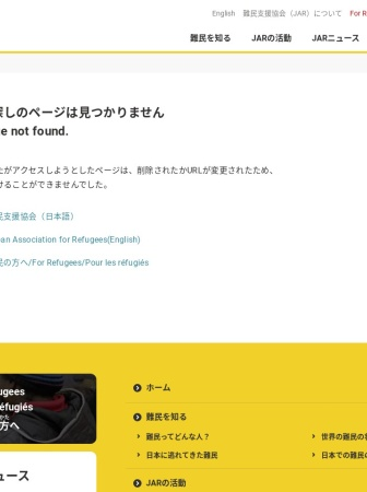 Screenshot of www.refugee.or.jp