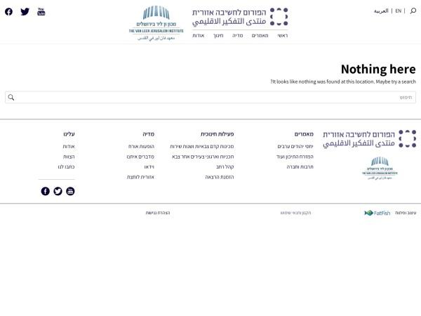 Screenshot of www.regthink.org