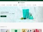 https://www.renefurterer.com/jp/ja/triphasic/hair-thinning-serum