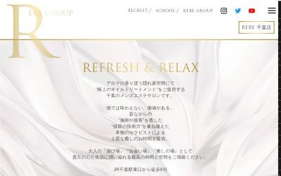 Screenshot of www.rere-group.com