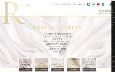 Screenshot of www.rere-group.com