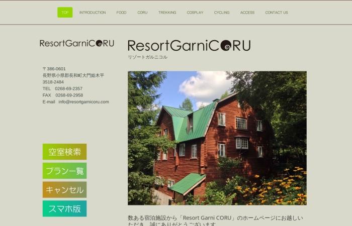 Screenshot of www.resortgarnicoru.com