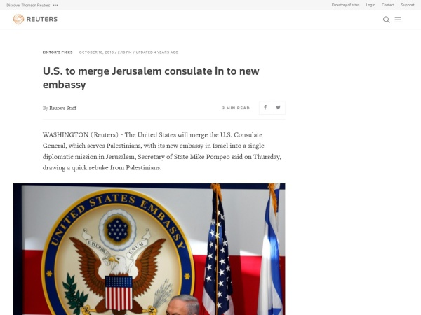 Screenshot of www.reuters.com