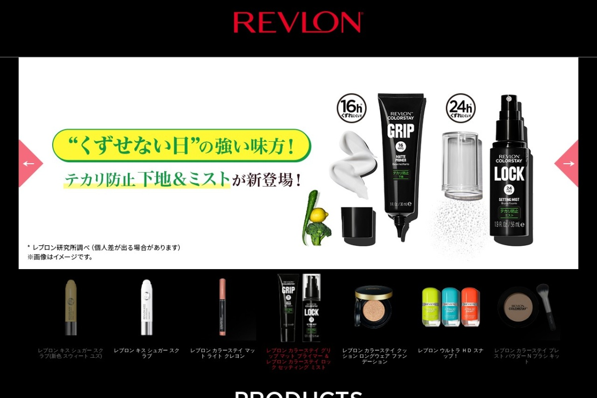 https://www.revlon-japan.com/