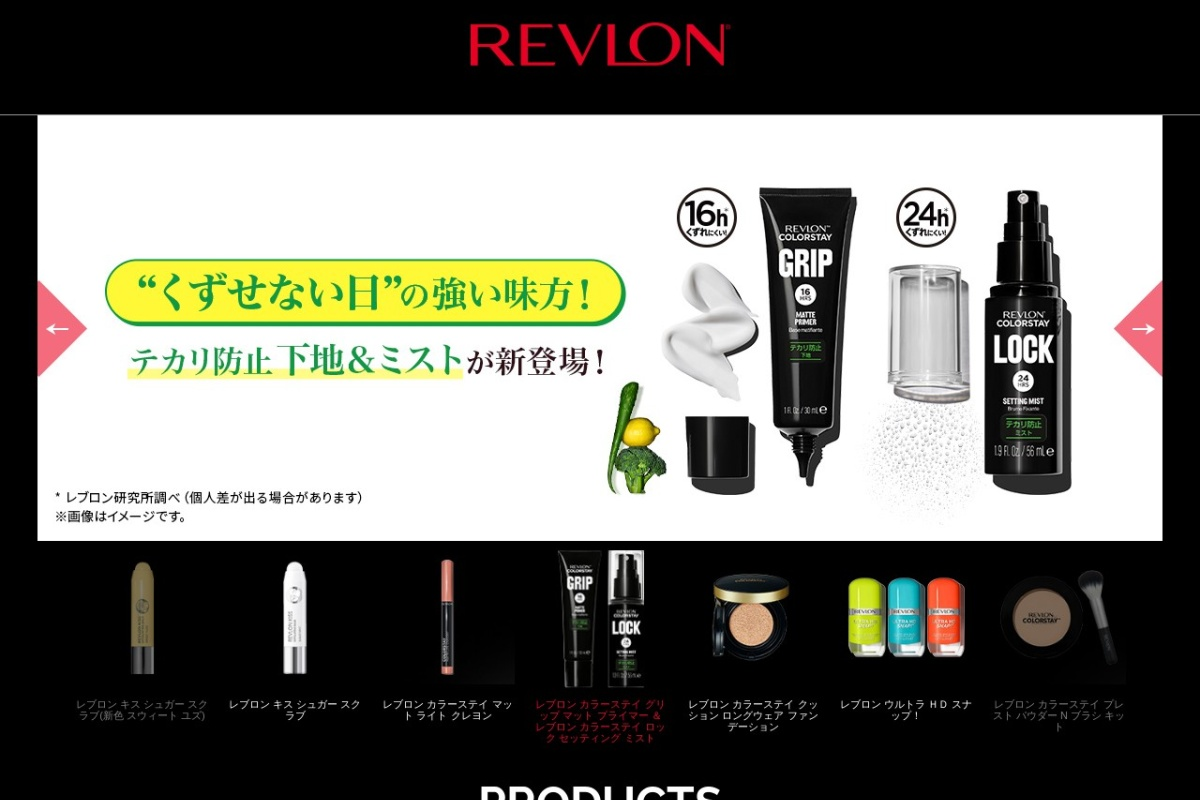 Screenshot of www.revlon-japan.com
