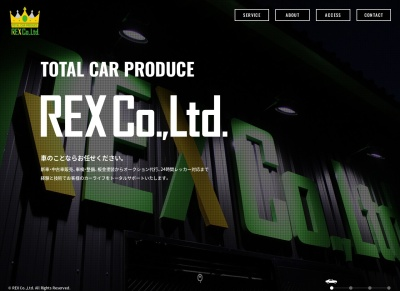 Screenshot of www.rex-co-ltd.com