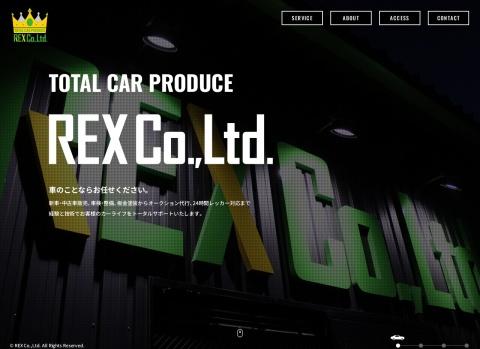 car studio レスポンシブサイトリニューアル