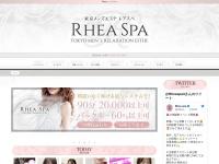 Screenshot of www.rhea-spa.net