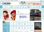 Screenshot of www.rikubetsu.jp