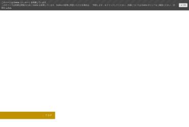 Screenshot of www.rin-mari.com