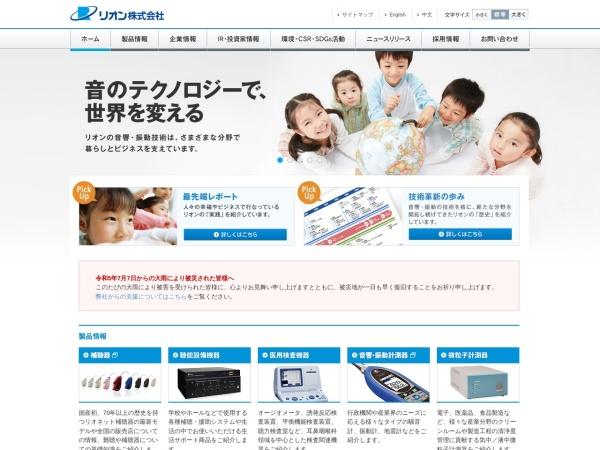 Screenshot of www.rion.co.jp
