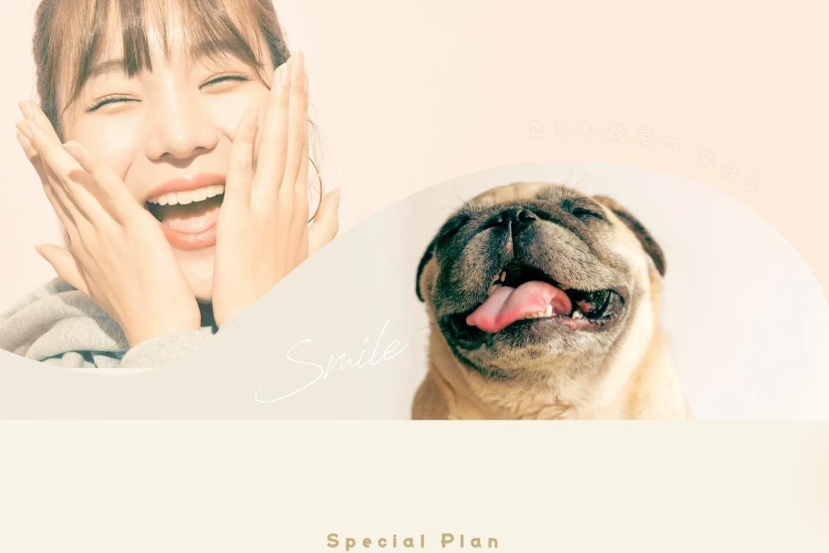 https://www.rizeclinic.com/