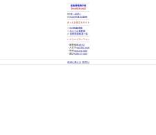 Screenshot of www.road110.com