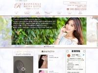 Screenshot of www.roppongi-menseste.com