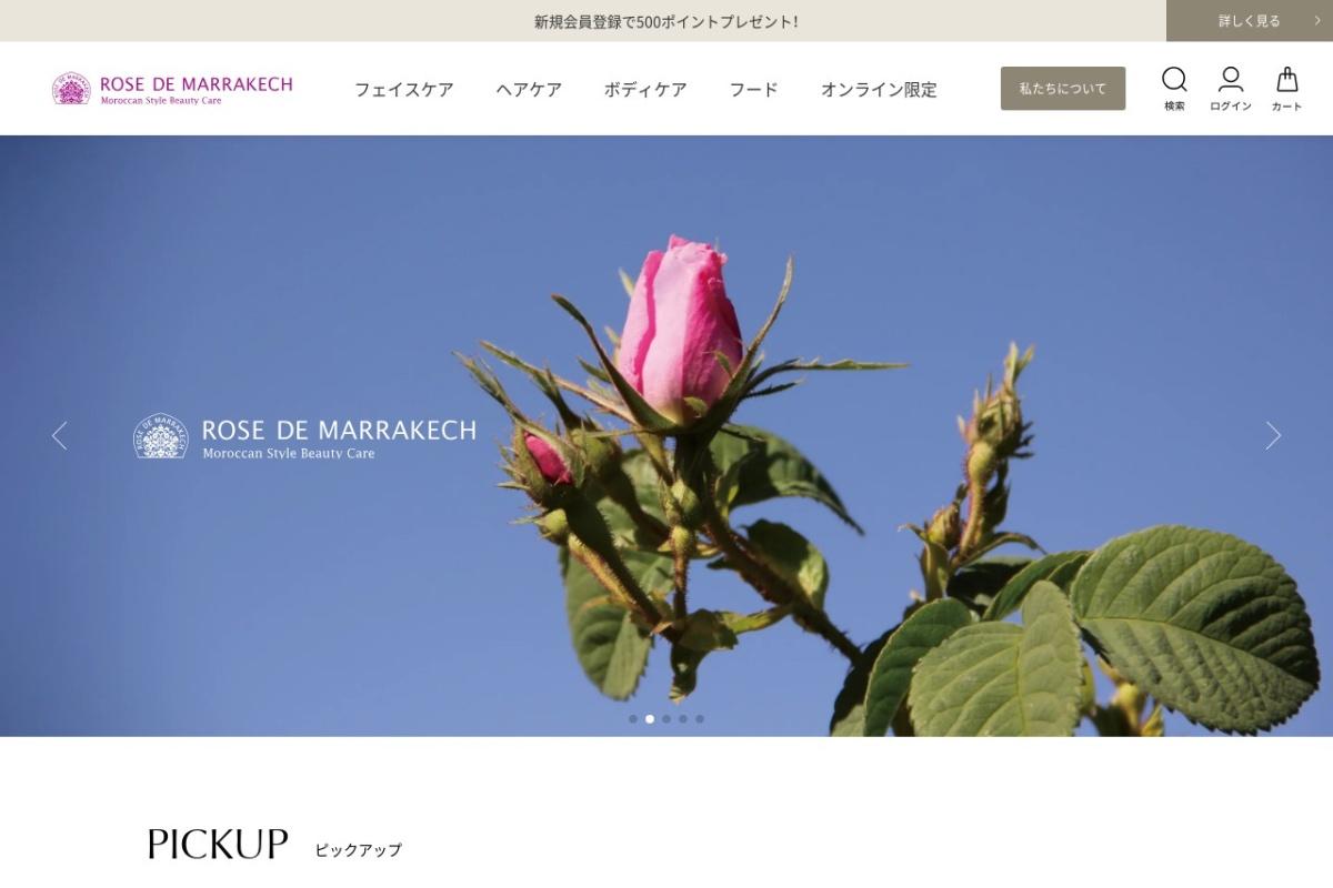 Screenshot of www.rose-de-marrakech.com