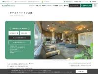 https://www.route-inn.co.jp/search/hotel/index_hotel_id_59