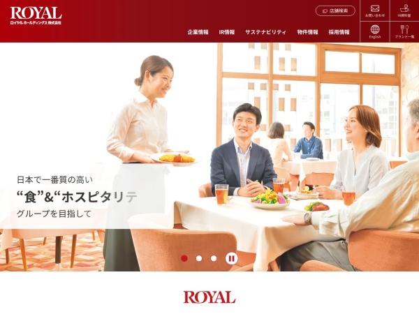 Screenshot of www.royal-holdings.co.jp