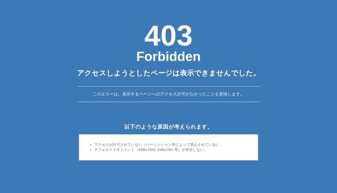 Screenshot of www.ruhru.jp