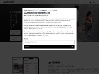 Runtastic公式サイト