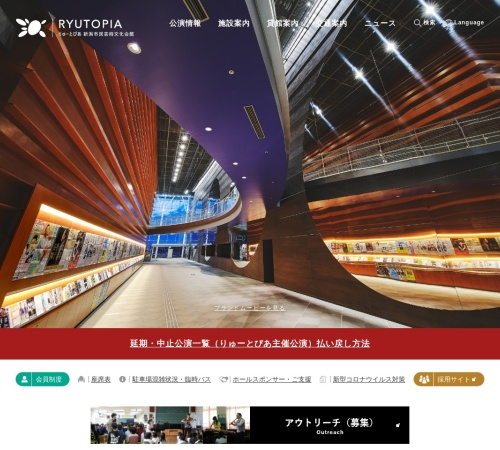 Screenshot of www.ryutopia.or.jp