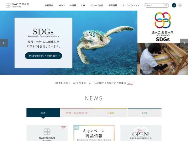 Screenshot of www.sacs-bar.co.jp