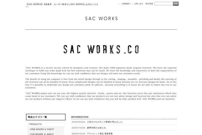 Screenshot of www.sacworks.jp