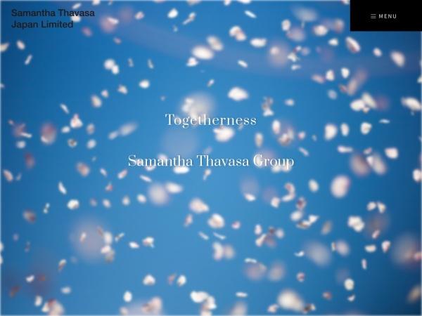 Screenshot of www.samantha.co.jp