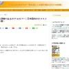 生演奏のあるホテルのバー|日本国内のオススメ6選!