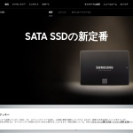 Screenshot of www.samsung.com