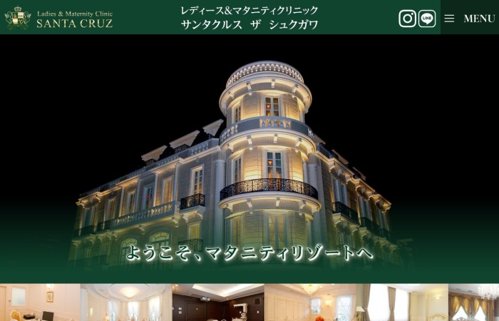 Screenshot of www.santacruz.or.jp