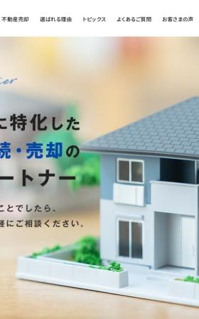 https://www.sanwa-chisho.com/