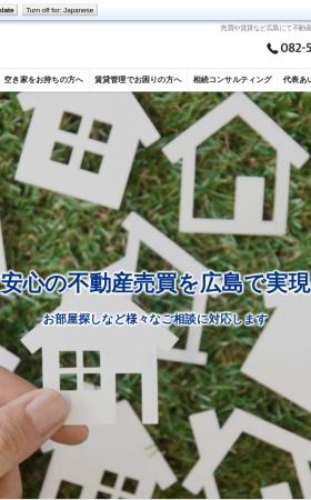 https://www.sanwacorp.co.jp/
