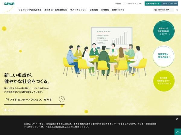 Screenshot of www.sawai.co.jp