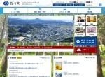 Screenshot of www.sazacho-nagasaki.jp