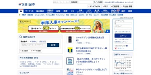Screenshot of www.sbisec.co.jp